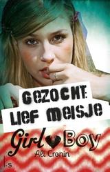 Girl heart boy / 2 (e-Book)