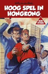 Hoog spel in Hongkong (e-Book)
